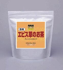 【国産】エビス草のお茶(5g×40包ティーバッグ)10P05Nov16