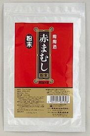 赤まむし粉末(徳用)【60g×2袋】【smtb-s】