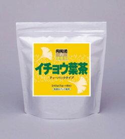 イチョウ葉茶(5g×48包入ティーバッグ)10P05Nov16