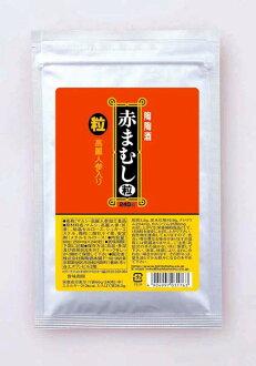 Red Viper Koryo Ginseng tablets