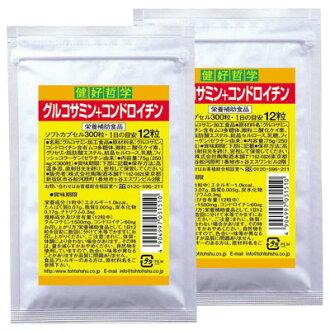 Glucosamine + chondroitin 02P01Oct16