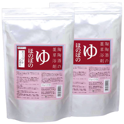 薬草入浴剤「ゆ ほのぼの」カミツレの香り(徳用)【2個セット】【smtb-s】