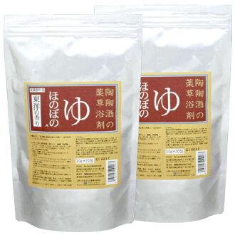 "Herbal bath salts ""yuni's heartwarming"" Oriental flavor (Pack) P11Sep16"
