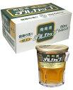 陶陶酒 デルカップ(50ml)辛口【30本入】【smtb-s】