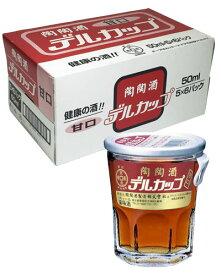 陶陶酒 デルカップ・甘口(50ml×30本入)【smtb-s】