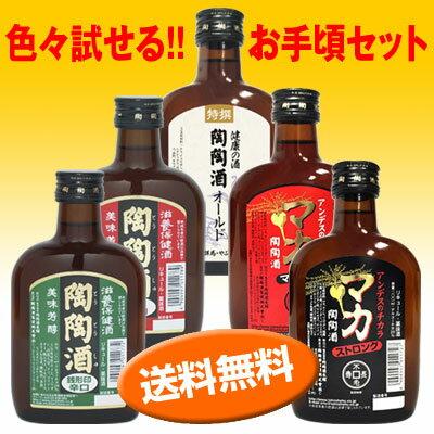 陶陶酒 飲み比べ5本セット(200ml×5本)