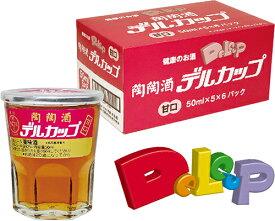 陶陶酒 デルカップ・甘口 ニューカラー(50ml×30本入)【smtb-s】