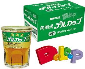 陶陶酒 デルカップ(50ml)辛口 ニューカラー【30本入】【smtb-s】