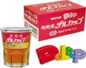 陶陶酒 デルカップ・甘口 ニューカラー(50ml【1本】