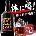 マカ ストロング陶陶酒【数量限定の健康酒・お一人様6本まで】
