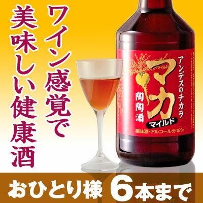 マカ マイルド陶陶酒【数量限定の健康酒・お一人様6本まで】