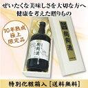 特撰陶陶酒オールド・高級化粧箱入【smtb-s】