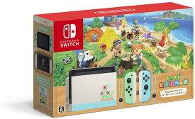 【新品在庫あり】Nintendo Switch あつまれ どうぶつの森セット