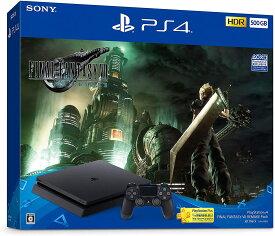 【新品在庫あり】PlayStation 4 FINAL FANTASY VII REMAKE Pack(HDD:500GB)