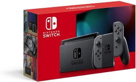 【新品在庫あり】Nintendo Switch 本体 (ニンテンドースイッチ) Joy-Con(L)/(R) グレー(バッテリー持続時間が長くなったモデル)【沖縄・離島は配送不可】