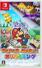 【新品】任天堂Nintendo ペーパーマリオ オリガミキング[ニンテンドースイッチ ソフト]【Switch】
