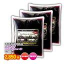 ハスカップジャム 170g(平袋)× 3袋 添加物不使用 十勝ベリーファーム ラッキーシール 対応