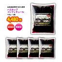 ハスカップジャム 170g(平袋)×5袋 添加物不使用 十勝ベリーファーム ラッキーシール対応