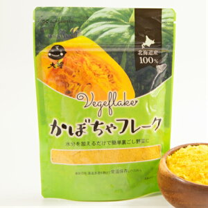 大望 野菜フレーク かぼちゃフレーク60g 離乳食 ベビーフード 介護食 無添加 北海道産 メール便