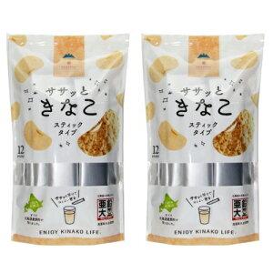 きな粉 きな粉パウダー 北海道産 ササッときなこ(7g×12本入り)×2袋 スティックタイプ メール便 送料無料栄養価 イソフラボン 亜鉛 タンパク質 牛乳 ヨーグルト トースト お餅 アイス 等に