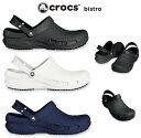 【送料無料】【本日発送】 crocs クロックス ビストロ bistro 正規品 (ホワイト)(ブラック)(ネイビー)3色…