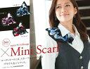 ★新商品★ 事務服 ミニスカーフ3色 大人の可愛さをさりげなく。 カーシーカシマ ENJOY EAZ486