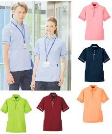 サイドポケット付半袖ボタンダウンポロシャツ(男女兼用) カラー6色 ケアスタッフの仕事を支えるポロ アイトス AZ7668