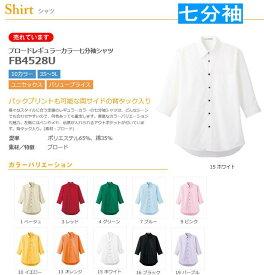 選べるカラー10色 売れています 男女兼用 いろいろなシーンで活用 七分袖シャツ FACE MIX フェイスミックス ボンマックス FB4528U