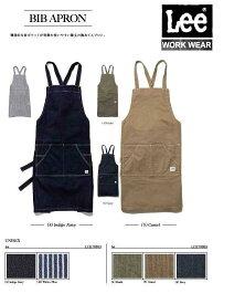 Lee workwear 胸当てエプロン 期間限定送料無料 男女兼用 カフェ・ベーカリー・フラワーショップ アグリファーム他 Lee LCK79003 LCK79009
