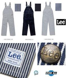 Lee workwear  オーバーオール 古き良き時代を現代に 胸元のポケットがアクセント 男女兼用 Lee LEE LWU39002  LWU39002