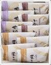 どら焼き3種10個入【和菓子 どら焼き ドラ焼き ギフト 贈答品 詰め合わせ 】