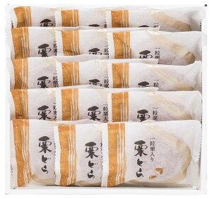どら焼き15個入(栗どら)【和菓子 どら焼き ドラ焼き ギフト 贈答品 詰め合わせ 】