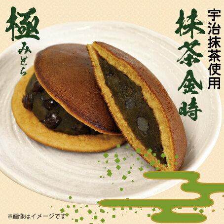 【極みどら 抹茶金時 】十勝甘納豆本舗 どら焼き 和菓子 ギフト ドラ焼き