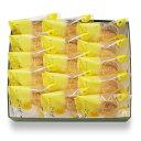 【パン・どらの日対象商品】フレッシュパンセ チーズバター 15個入ブッセ 菓心たちばな 贈り物 手土産 ご贈答 贈答品 プレゼント 東京…
