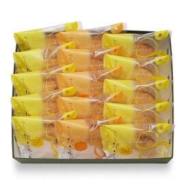 フレッシュパンセ 詰合せ 15個入 チーズバター アンズジャム 菓心たちばな ブッセ 贈り物 手土産 ご贈答 ブッセ 東京 お土産 東京みやげ 世田谷みやげ 【楽ギフ_包装】【楽ギフ_のし】【楽ギフ_のし宛書】