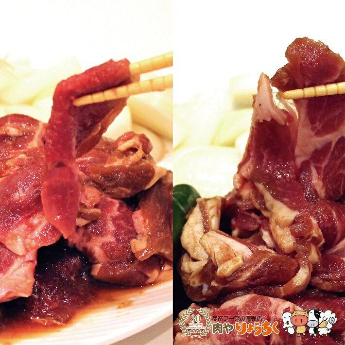 《ラム肉&ラム肩ロースジンギスカン》味付けラムジンギスカン500g×2袋/味付けラム肩ロースジンギスカン500g×2袋/合計4袋(2kg)北海道北広島市「肉や りょうちく」ラム肉/8人前/焼肉/バーベキュー/冷凍/ジンギスカン