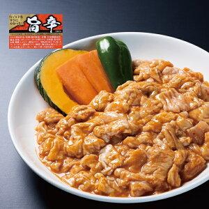 《旨辛ホルモン》500g×4袋(合計2kg)北海道北広島市「肉や りょうちく」豚ホルモン/2人前×4袋/焼肉/バーベキュー/味付けホルモン/冷凍