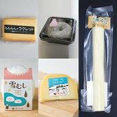 北海道十勝清水町十勝千年の森チーズ工房チーズセット