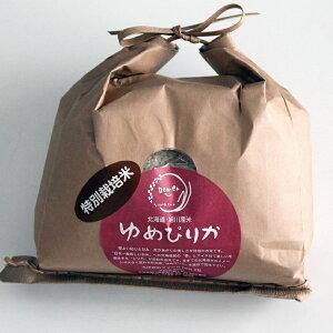 北海道旭川産《ゆめぴりか》2kg/特別栽培米/お米