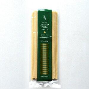 ゆめちからパスタ1.6mm【200g】北海道産/小麦/ゆめちから100%/モチモチ/Pasta