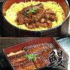 産地直送!国産鰻合計約1kg「鰻楽(まんらく)」うなぎ蒲焼セット