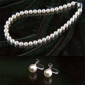 オーロラ花珠「エクセレント」9〜9.5mm和珠高級本真珠ネックレス&9mm以上イヤリング
