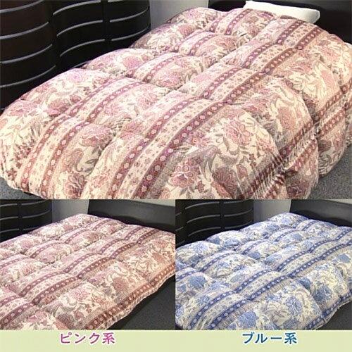 【シングルサイズ】高品質ホワイトグースダウン90%高級羽毛掛布団