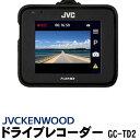 JVCKENWOODドライブレコーダー GC-TD2 microSDカード16GB付【あす楽】トーカ堂オリジナルモデル