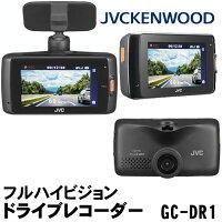 JVCドライブレコーダーGC-DR1