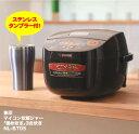 象印 マイコン炊飯ジャー「極め炊き」 3合炊き NL-BT05 ステンレスタンブラー付