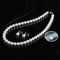 花珠8〜8.5mm大玉高級本真珠ネックレス&8mm以上イヤリング・ペンダント付