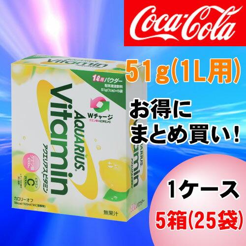 アクエリアスビタミンパウダー51g (1L用)(309)