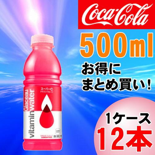 グラソー ビタミンウォータースーパーC 500mlPET(261)