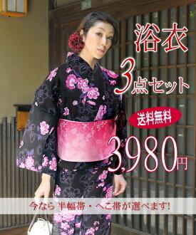 Yukata set (yukata + belt + shoe)